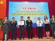 Le projet de complexe sidérurgique Hoà Phat Dung Quât mis en branle