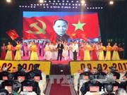Le Vietnam rend hommage au secrétaire général Truong Chinh