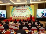 Le Premier ministre Nguyên Xuân Phuc à la conférence des investisseurs à Nghê An