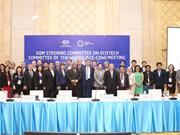 APEC : Les immanquables des derniers jours de travail de la SOM 1