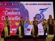 Francophonie: À Hanoi, des goûts et des couleurs culturelles