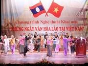 Félicitations au Laos à l'occasion du 62e anniversaire du PPRL