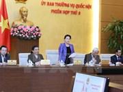 Le Comité permanent de l'Assemblée nationale clôt sa 8e session