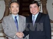 Hô Chi Minh-Ville et Aichi cultivent leurs liens multisectoriels