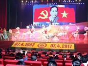 Le Vietnam célèbre les 110 ans de l'ex-secrétaire général Lê Duân