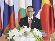 """L'ASEAN """"progresse vers un modèle exemplaire de coopération régionale"""""""