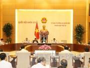 Le comité permanent de l'AN ouvre sa 10e session