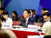 L'APEC veut construire un système commercial multilatéral solide