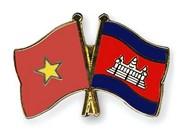 Message de félicitations au Parti du peuple cambodgien