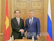 Le président Tran Dai Quang a une entrevue avec le président de la Douma