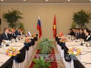 La 20e réunion du Comité intergouvernemental Vietnam-Russie