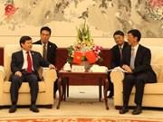 Le président du Parquet populaire suprême du Vietnam se rend en Chine
