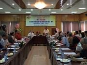 Vietnam-Etats-Unis : célébration du 50e anniversaire de la rencontre de Bratislava