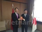 Les entreprises de la région japonaise de Shikoku invitées à investir au Vietnam