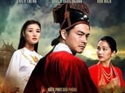 Semaine du film de l'APEC Vietnam 2017