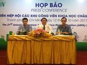L'Association asiatique des parcs scientifiques se réunira au Sud