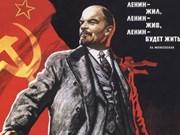 Echanges culturels en l'honneur du centenaire de la Révolution russe d'Octobre