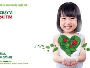 """""""Course pour le coeur 2017"""" en faveur des enfants atteints de cardiopathie congénitale"""