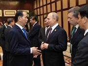 APEC 2017: le président Tran Dai Quang préside le dialogue APEC-ASEAN