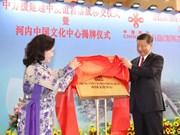 Inauguration du Palais d'amitié Vietnam-Chine à Hanoi