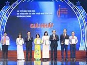 Lancement du Prix national de l'information pour l'étranger 2017