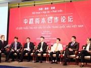 La Chine renforce ses investissements au Vietnam