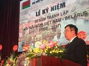 L'Association d'amitié Vietnam – Biélorussie souffre ses 20 bougies