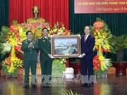 """""""Armée populaire héroïque de la nation vietnamienne héroïque"""""""