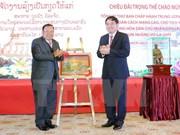 Le président laotien Bounnhang Vorachith se rend à Nghê An