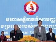 Le Parti du peuple cambodgien organise son congrès extraordinaire