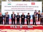 Mise en chantier du siège de l'ambassade du Vietnam en Inde