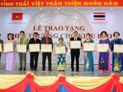 Près de 700 Vietnamiens de Thaïlande à l'honneur
