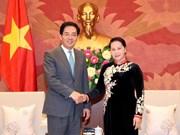 La présidente de l'AN reçoit l'ambassadeur chinois Hong Xiaoyong
