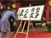 La tradition calligraphique garde ses lettres de noblesse