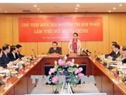 La présidente de l'AN travaille avec le ministère des Finances