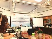 Le Vietnam lance un projet d'économie d'énergie dans le secteur industriel