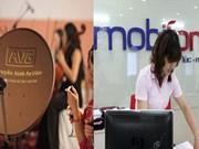 Demande de mise en examen contre l'affaire d'achat par Mobifone d'AVG