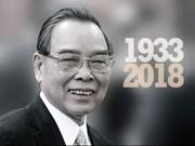 Les funérailles nationales pour l'ex-PM Phan Van Khai les 20 et 21 mars