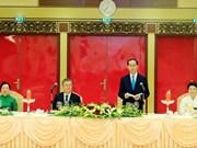 Déclaration commune Vietnam-République de Corée