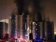 Incendie à Hô Chi Minh-Ville : la police engage une poursuite