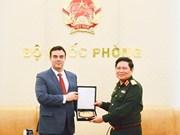 Vietnam-Israël : renforcement de la coopération dans la défense