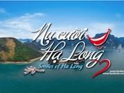 Lancement du concours d'écriture « Sourire de Ha Long »