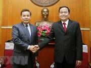 Resserrement des relations entre les Fronts du Vietnam et du Laos