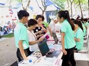 La 14e Journée du tourisme de Hô Chi Minh-Ville fait écho aux sirènes de l'été