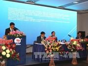 Réunion du Comité exécutif de l'Union des associations de Vietnamiens en Europe