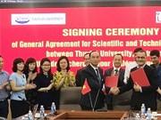 Vietnam-France : La TLU et l'IRD cimentent leur coopération scientifique