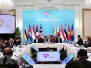 Le PM assiste à la séance plénière du 32e Sommet de l'ASEAN