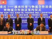 Le Vietnam déroule le tapis rouge aux investisseurs chinois