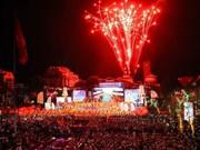 Ouverture du festival des fleurs de flamboyants 2018 à Hai Phong