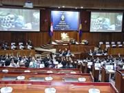 Cambodge : Vingt partis politiques enregistrés pour les législatives du 29 juillet